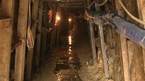 Sập hầm vàng Lào Cai: Không giấu, thông tin chậm do bão