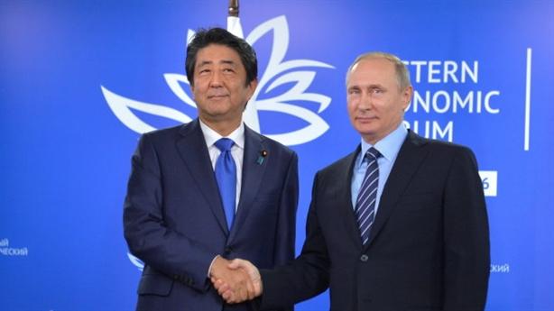 Tổng thống Nga trả lời báo Mỹ:Chúng tôi không bán lãnh thổ