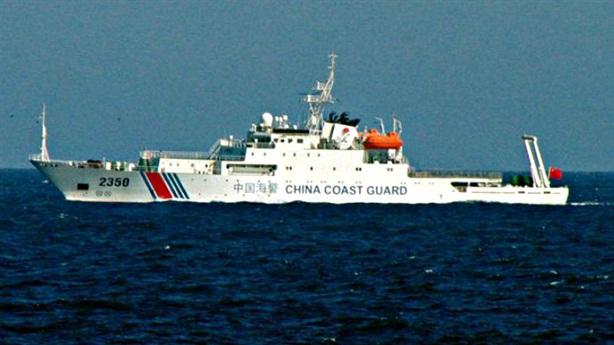 CSIS Mỹ: Tàu TQ đang quấy nhiễu, bắt nạt tàu nước khác