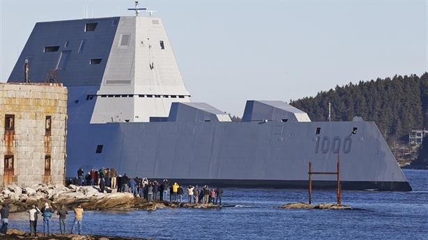 Mỹ thử nghiệm siêu vũ khí gì trên siêu hạm DDG-1000?