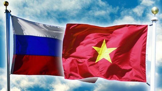 Nga: Việt Nam 'khiêm tốn' tại Diễn đàn Kinh tế Phương Đông-2016
