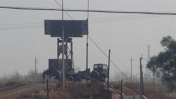 Trung Quốc khoe siêu radar nhưng để lọt lưới B-52