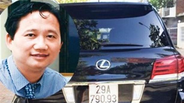 Báo cáo bổ nhiệm con trai ông Trịnh Xuân Thanh
