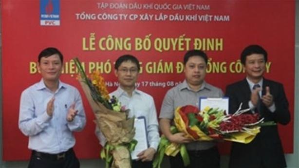 PVC miễn nhiệm Phó TGĐ: Không liên quan việc khởi tố