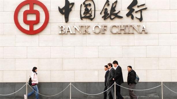 Trung Quốc sẽ khủng hoảng tài chính trong 3 năm tới?