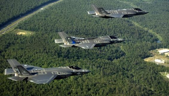 Siêu tiêm kích F-35 đắp chiếu hàng loạt: Nghìn tỷ mua lỗi