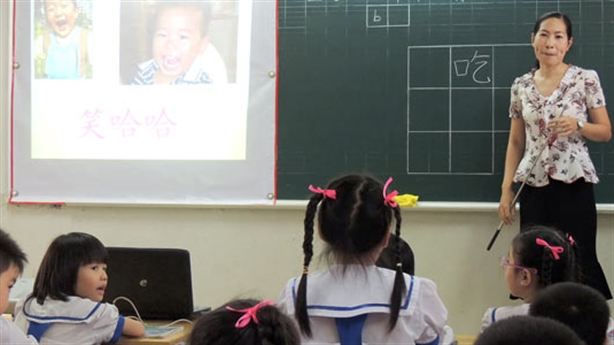 Tiếng Trung thành ngoại ngữ thứ nhất: Bộ GD-ĐT lên tiếng