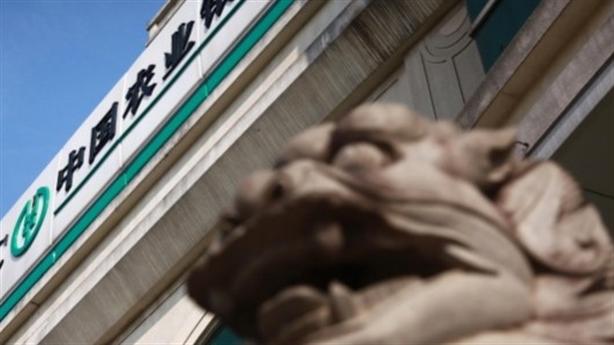 Nợ xấu cao gấp 10 lần, Trung Quốc sẽ lao đao