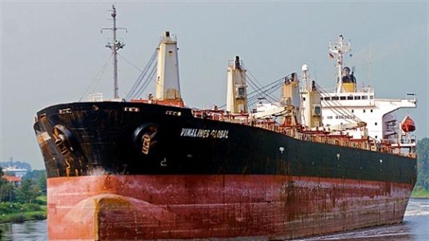 Vinalines rao bán tàu khủng: Chỉ bán giá sắt vụn