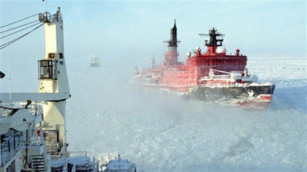 Kế hoạch không tưởng của nga tại Bắc Cực