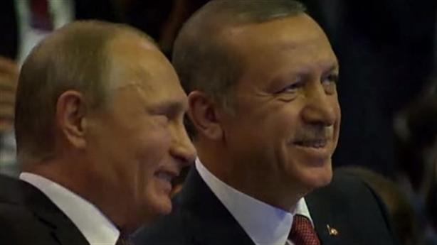 Nga - Thổ nối dòng chảy Thổ Nhĩ Kỳ, phương Tây thấp thỏm