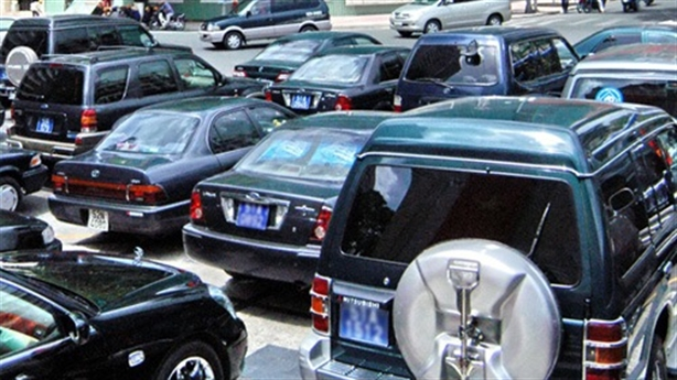Bộ Công thương xin sắm thêm 19 xe công