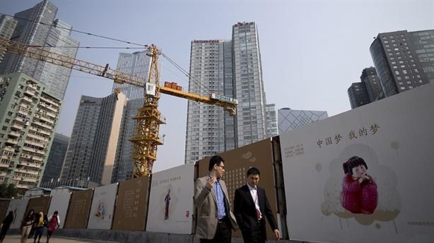 Trung Quốc gặp rắc rối khi đổ tiền ra nước ngoài