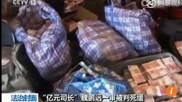 Quan Trung Quốc giấu hơn 2 tấn tiền dưới giường gây sốc