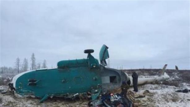 Rơi máy bay trực thăng Mi-8: Nga điều tra hình sự