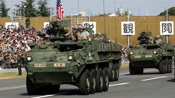 Lễ duyệt binh của Quân đội Nhật Bản: Phô diễn sức mạnh