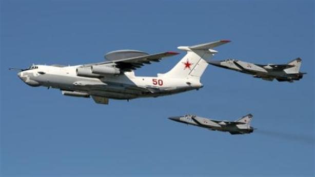 Tính năng không ngờ trong vỏ bọc lạc hậu của A-50U