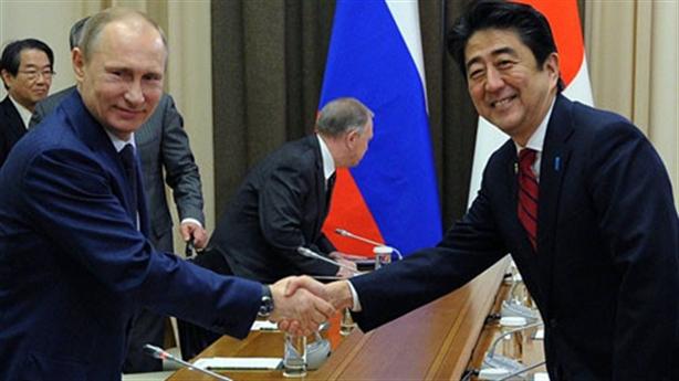 Nga sẽ trả đảo cho Nhật nhưng với giá nào?