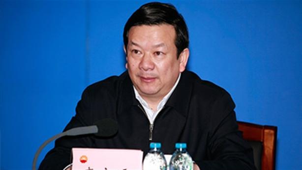 Hai bóng hồng nhận hối lộ giúp trùm dầu khí Trung Quốc