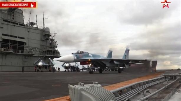 Vì sao Su-33 tấn công từ tàu sân bay tại Syria?
