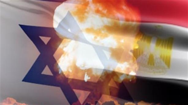 Kho vũ khí hạt nhân khủng của Israel khiến Nga e dè