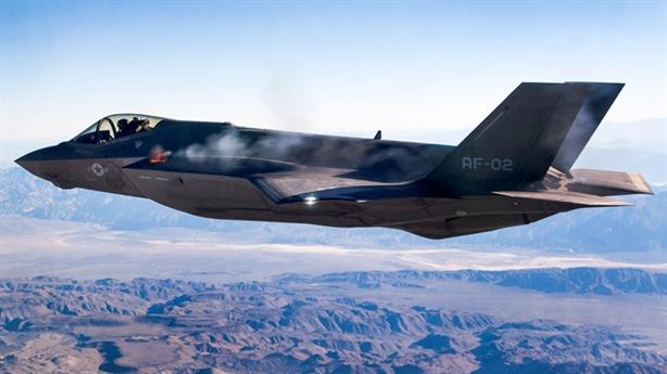 Siêu pháo triệu đô trên F-35 yếu hơn của A-10