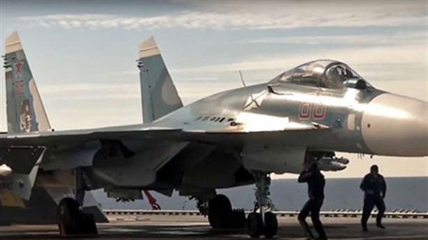 Vì sao Nga chưa phá tan thành lũy của IS?