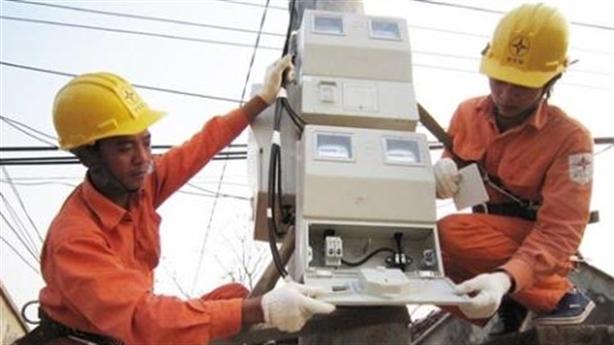 EVN báo lỗ khủng, tín hiệu tăng giá điện được kích hoạt