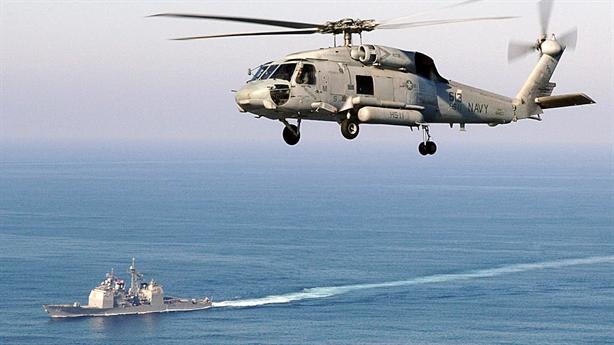 Mỹ sẵn sàng đáp trả Iran nếu thấy nguy hiểm tại Hormuz