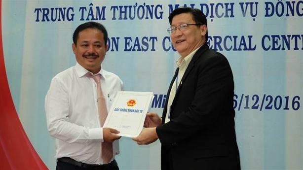 Xây dựng TTTM tại Khu Công nghệ cao TP.HCM