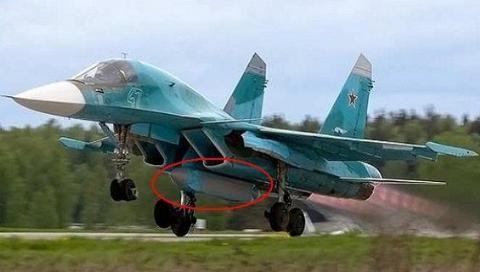 Su-34 hủy diệt tác chiến điện tử Ukraine
