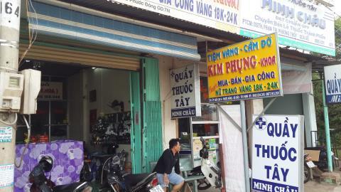Hai anh em cướp tiệm vàng Tây Ninh: Chưa từng ăn cắp