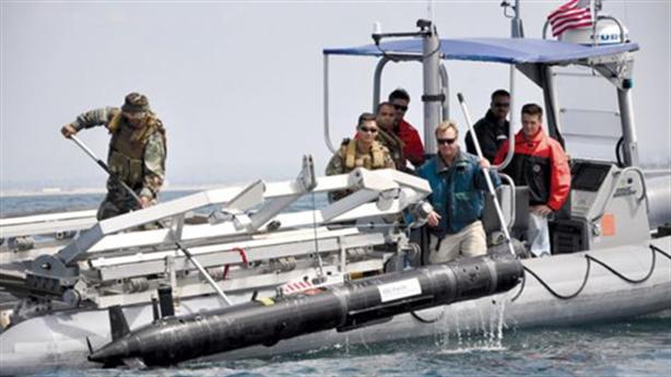 Trung Quốc có cách trị UUV Mỹ tại Biển Đông
