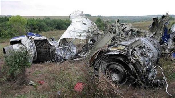 Tu-154 Nga sang Syria mất tích: Tìm thấy mảnh vỡ vụn