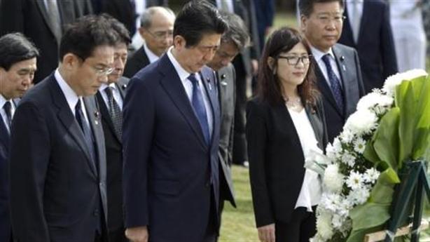 Thủ tướng Abe thăm Trân Châu Cảng