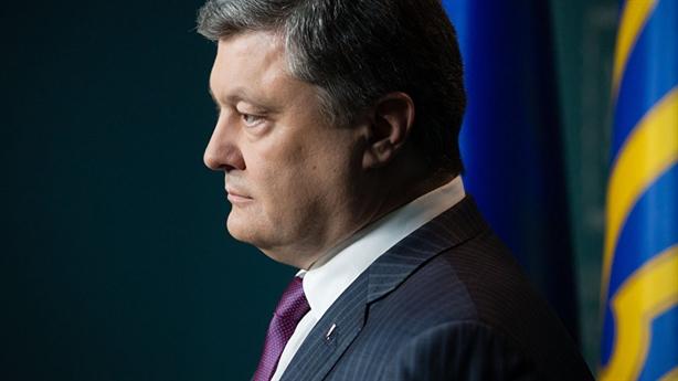 Ukraine dùng lá chắn sống, cho phép bắn thẳng máy bay
