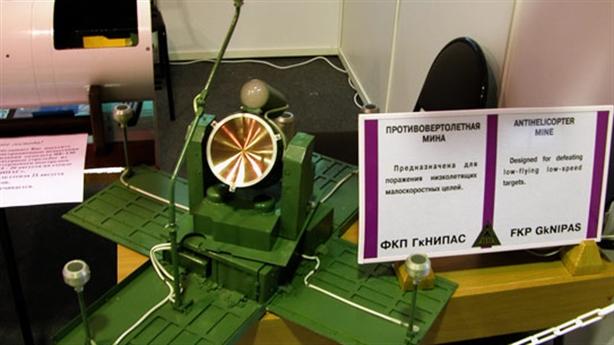 Sự nguy hiểm của mìn chống trực thăng Nga