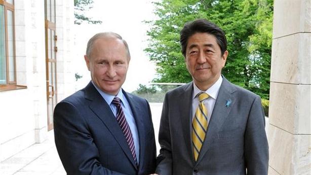 Thủ tướng Nhật Bản tiếp tục lộ trình thân Nga