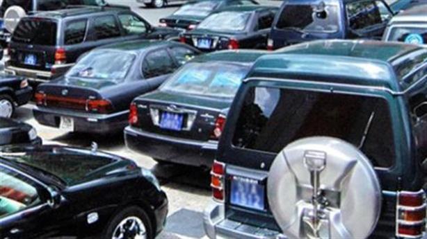 Dư 353 xe, TP.HCM muốn mua thêm 352 xe công