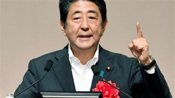 Kế hoạch cực lớn của ông Abe phá sản?
