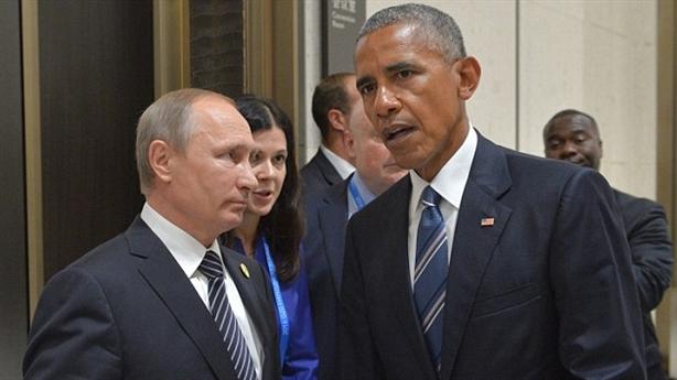 Nga hoàn thành mục tiêu tại Syria: Moskva trêu ngươi Mỹ?