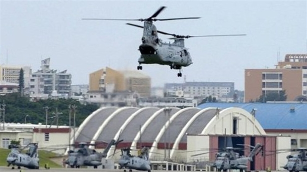 Vì sao Okinawa lại muốn tách khỏi Nhật?