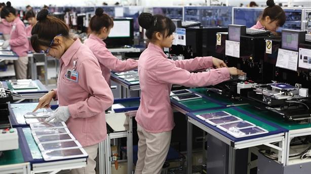 Samsung rót 2,5 tỷ USD: Cộng vốn xin ưu đãi hai lần?