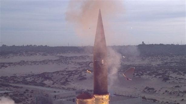 Israel chưa yên tâm dù hoàn thiện bộ 3 đánh chặn