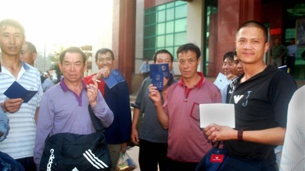 Không cấp thị thực điện tử cho hộ chiếu đường lưỡi bò
