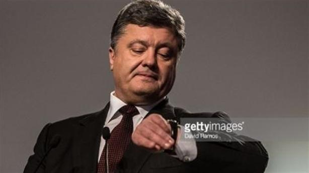 Ukraine hậu Yanukovych sợ mọi điều: Vì đâu nên nỗi?