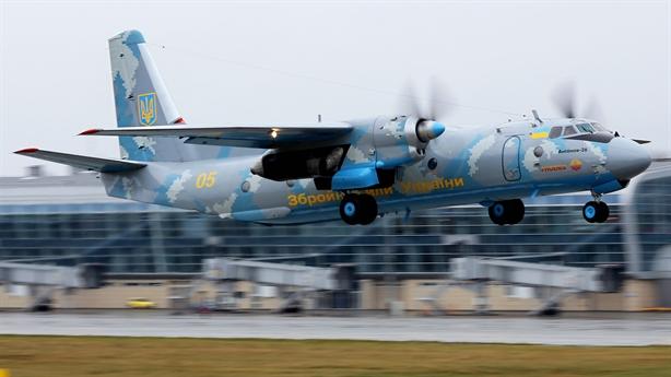 Ukraine tố bắn An-26, Nga đang bị đặt bẫy ở Biển Đen