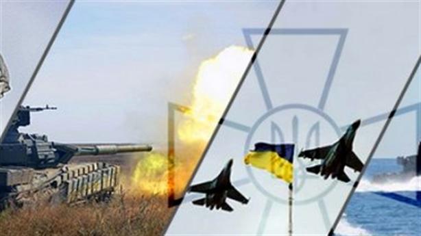 Ukraine đe dọa Nga bằng cuộc tập trận quy mô lớn