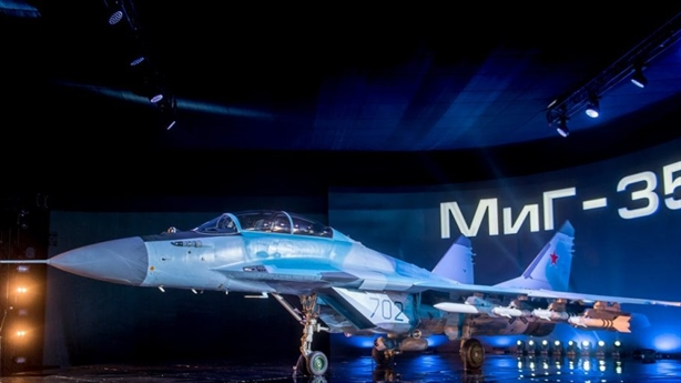 Tiết lộ thông tin về việc sản xuất máy bay MiG-35