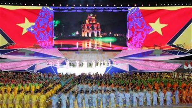 Hà Nội, TP.HCM cùng xin đăng cai SEA Games: Tiền đâu?